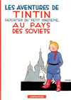 TINTIN AU PAYS DES SOVIETS 丁丁在蘇維埃